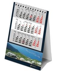 Настольный календарь - вертикальный