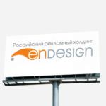 Внимание! Рекламно-производственная компания «enDESIGN» начала работать с баннерной тканью, которая соответствует требованиям пожарной безопасности Г1!